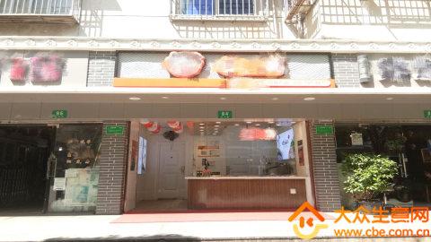 普陀沿街加盟熟食店转让项目图片