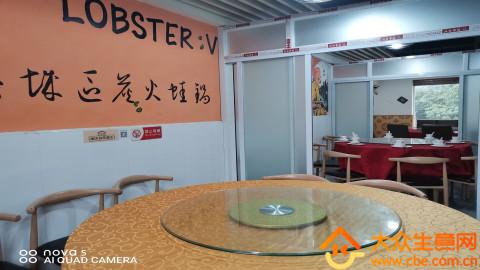 浦东张江小区门口饭店转让项目图片