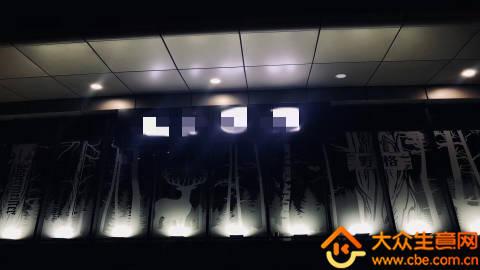 松江经营中酒吧转让项目图片