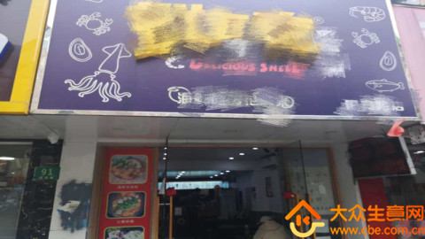 杨浦经营中小吃店急急转让项目图片