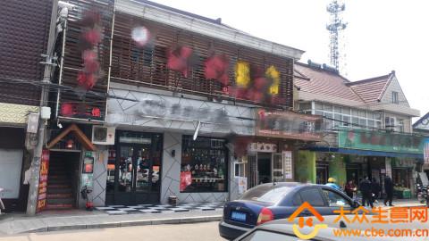 商业街火锅店转让项目图片