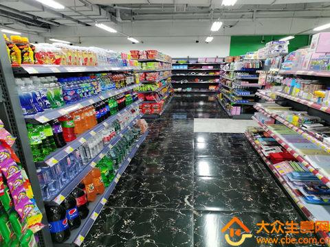 花桥超市转让项目图片