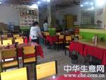 杨浦十字路口餐馆转让