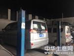 杨浦经营盈利中二类汽修厂转让
