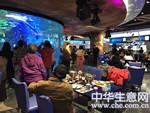 杭州高端自助海鲜餐厅转让