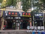 浦东盈利中餐馆转让