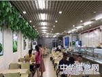 浦东中式快餐饭店转让
