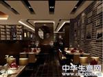 浦东中心地段火锅店转让