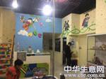 杨浦成熟早教中心转让