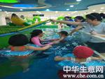 盈利婴幼儿游泳馆转让股份合作均可