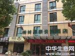 上海帝豪宾馆(格林豪泰)
