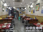 松江步行街新装饭店转让