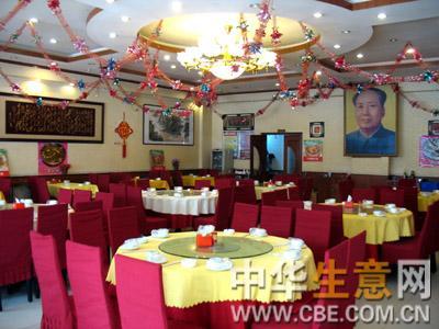 北京餐厅转让_餐厅转让_餐厅手绘效果图