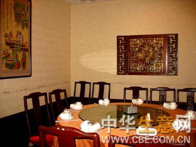 望京餐厅_北京望京同福园餐厅_望京石