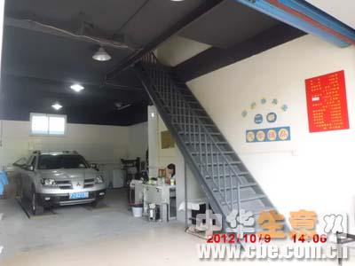 汽车美容维修店转让|更多汽修厂转让尽在中华生意网