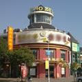 松江西餐厅整体转让