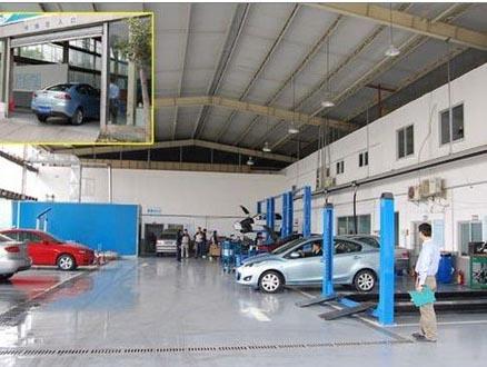 大新汽车修理厂